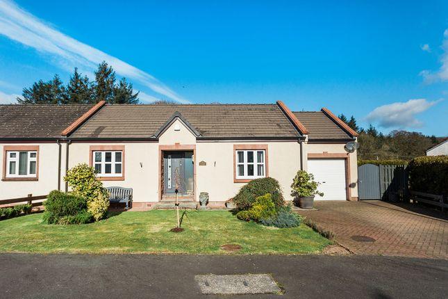 2 bed bungalow for sale in Maclean Drive, Johnstonebridge, Lockerbie DG11