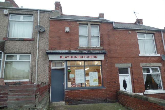 Retail premises for sale in Clavering Road, Blaydon-On-Tyne