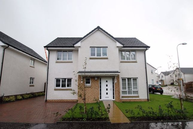 Thumbnail Detached house to rent in Kirkintilloch Road, Bishopbriggs