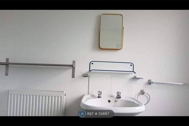 Bathroom of Crabble Hill, Dover CT17
