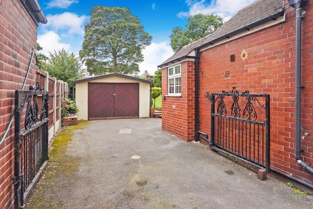 Gated Driveway of Station Road, Hemsworth, Pontefract WF9