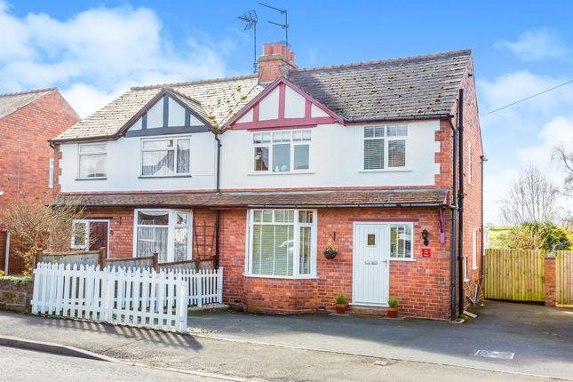 Thumbnail Semi-detached house for sale in Belbroughton Road, Blakedown, Kidderminster