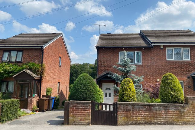 2 bed semi-detached house for sale in Glover Road, Totley S17