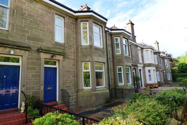 Thumbnail Detached house to rent in Forfar Road, Dundee