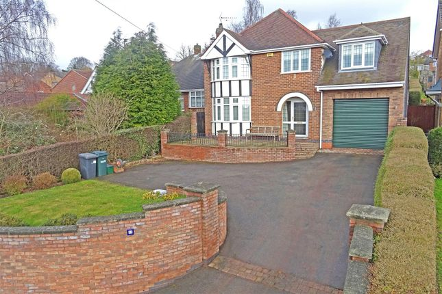 Thumbnail Detached house for sale in Fraser Road, Carlton, Nottingham