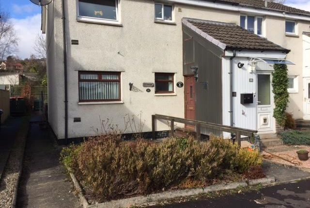 Thumbnail Flat to rent in Cairns Court, Crieff