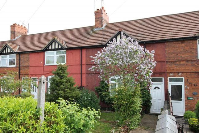 Thumbnail Terraced house for sale in Swanwick Avenue, Shirebrook, Mansfield