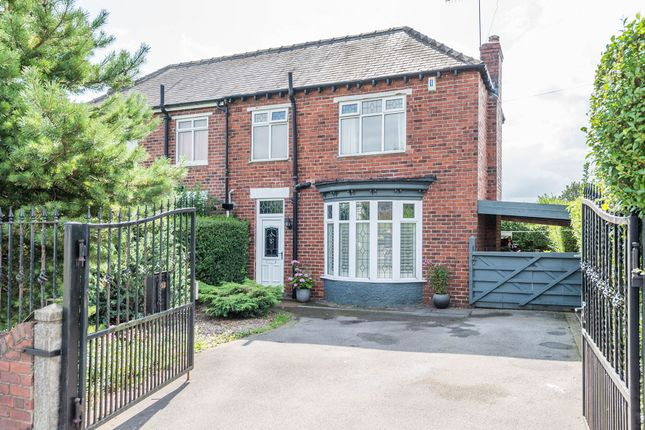 Thumbnail Semi-detached house for sale in Stubley Lane, Dronfield, Stubley Lane, Dronfield