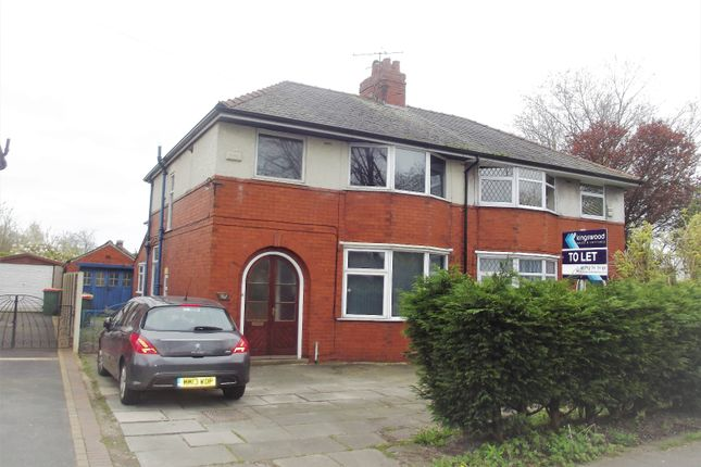 Thumbnail Semi-detached house to rent in Watling Street Road, Fulwood, Preston