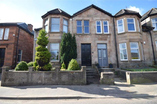 Thumbnail End terrace house for sale in Blairbeth Road, Rutherglen, Glasgow
