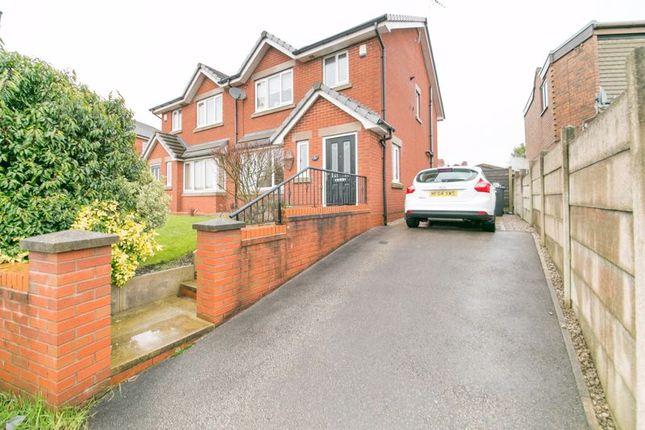 External of Cambridge Road, Orrell, Wigan WN5