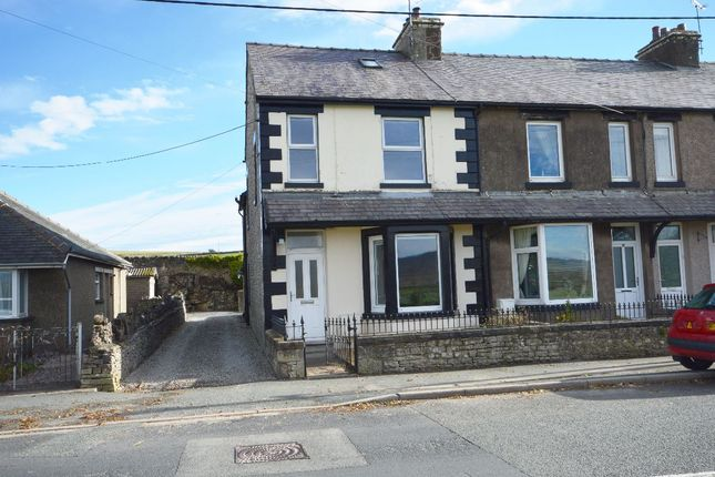 Thumbnail End terrace house to rent in Carl Lofts, Shap, Penrith