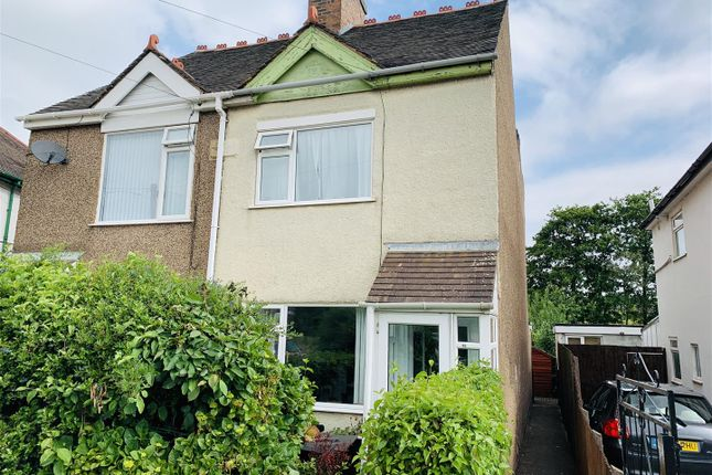 Semi-detached house for sale in Tunnel Road, Galley Common, Nuneaton