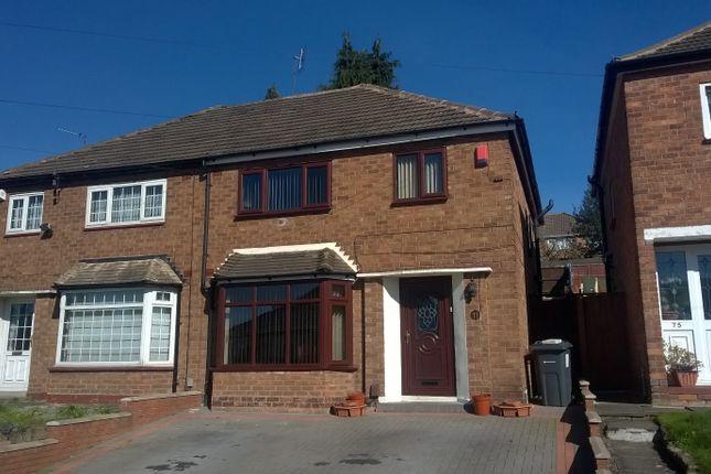 Thumbnail Semi-detached house to rent in Craythorne Avenue, Birmingham