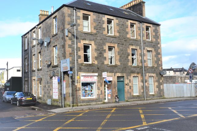 Thumbnail Flat for sale in Combie Street, Oban