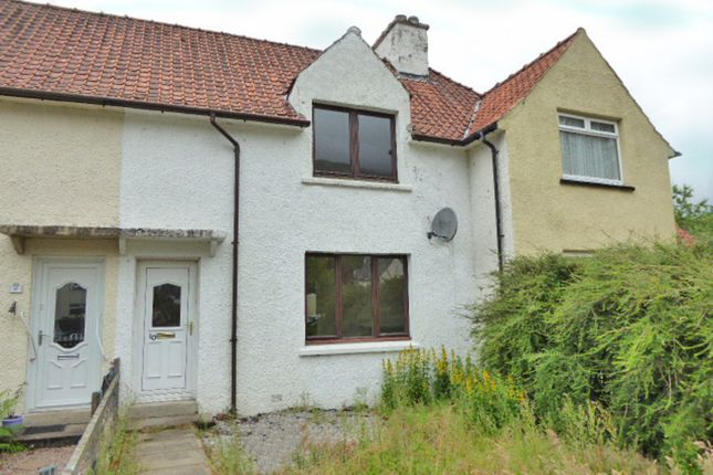 Thumbnail Terraced house for sale in Lochaber Road, Kinlochleven
