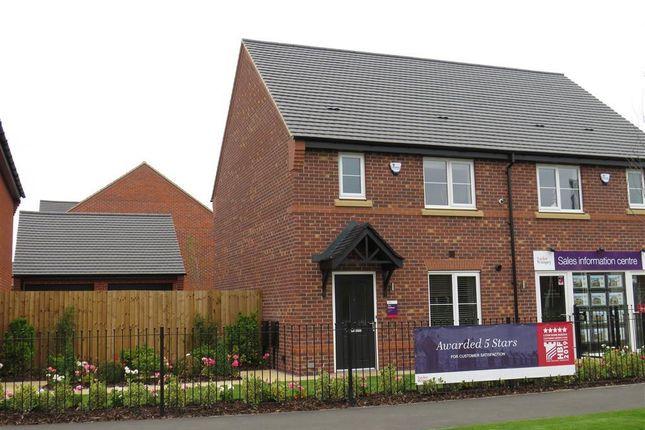 Image of Oakham Road, Littleover, Derby DE23