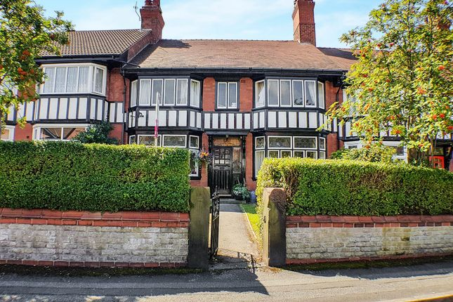 Thumbnail Terraced house for sale in Elm Road North, Birkenhead