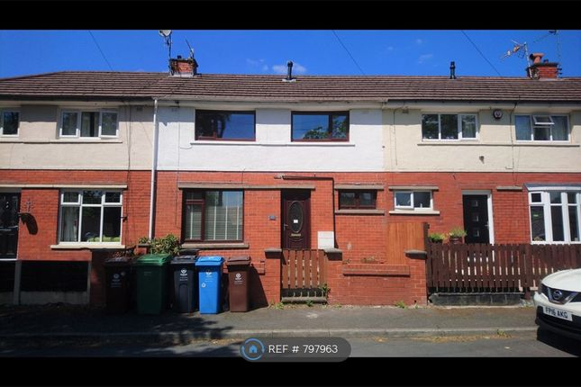 Thumbnail Terraced house to rent in Eden Way, Shaw, Oldham