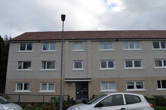 Thumbnail Flat to rent in Shandon Crescent, Balloch, Alexandria