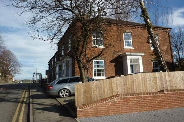 Thumbnail 2 bed flat to rent in Church Hill Street, Burton-On-Trent