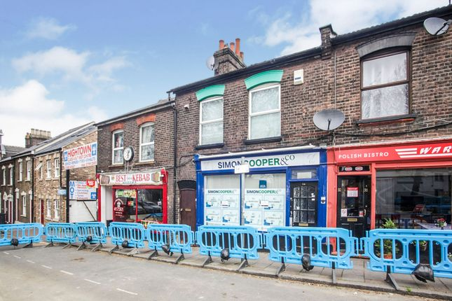 Thumbnail Commercial property for sale in Midland Road, Luton