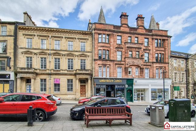 Thumbnail Flat to rent in King Street, Stirling Town, Stirling