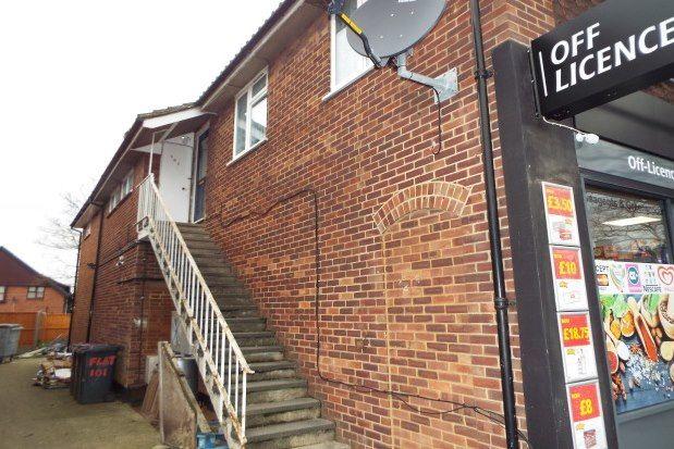 Thumbnail Maisonette to rent in Pixmore Avenue, Letchworth Garden City
