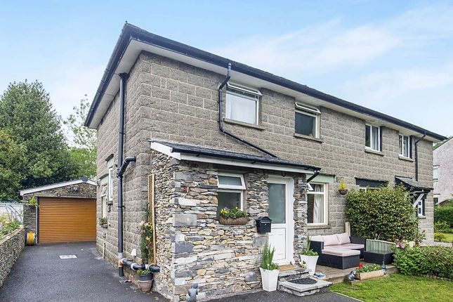 Thumbnail Semi-detached house for sale in Broadfield, Troutbeck Bridge, Windermere