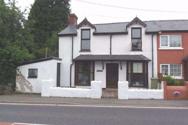 Brynhyfryd, Ponterwyd, Nr Aberystwyth, Ceredigion SY23