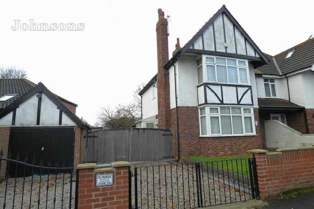 Thumbnail Semi-detached house for sale in Hillcrest Road, Wheatley Hills, Doncaster.