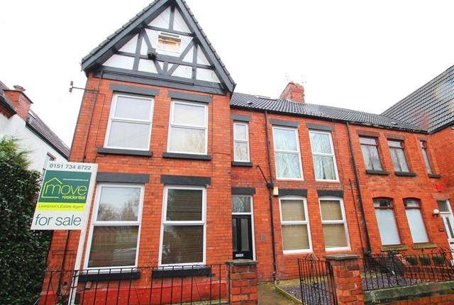 Thumbnail Flat to rent in Mines Avenue, Aigburth, Liverpool