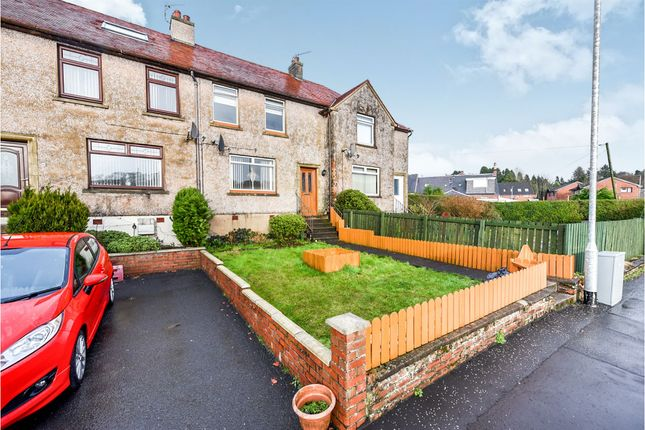 Thumbnail Terraced house for sale in West Campbell Street, Newmilns