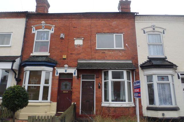 Thumbnail Terraced house to rent in Midland Road, Kings Norton, Birmingham