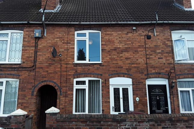 Thumbnail Terraced house to rent in Furnace Lane, Trench, Telford