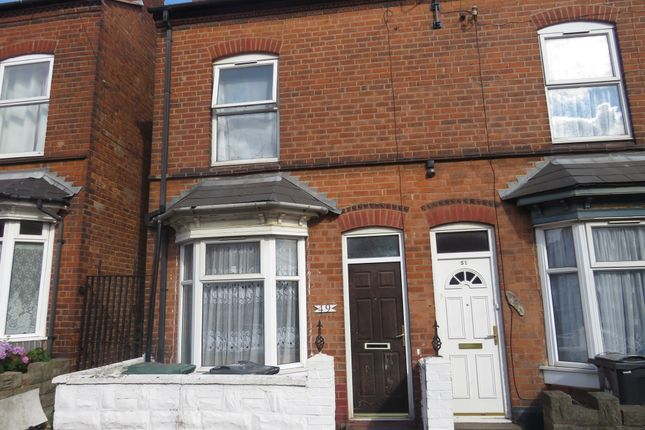 Thumbnail End terrace house for sale in Dora Street, Walsall