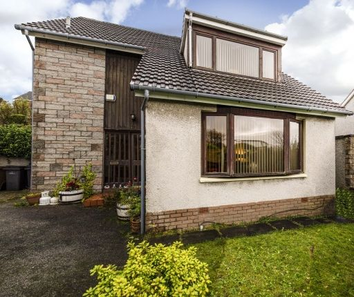 4 Bedroom Detached House For Sale 44266911: Baillieswells Road, Bieldside, Aberdeen, Aberdeenshire