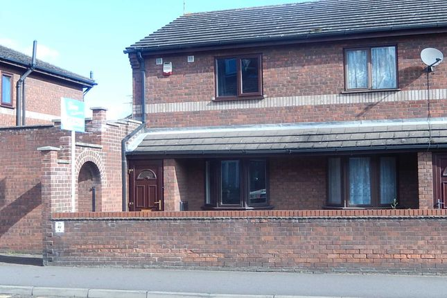 Thumbnail End terrace house for sale in Bridge Road, Gainsborough