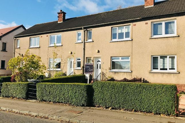 Thumbnail Terraced house for sale in Hillhead Road, Kirkintilloch, Glasgow