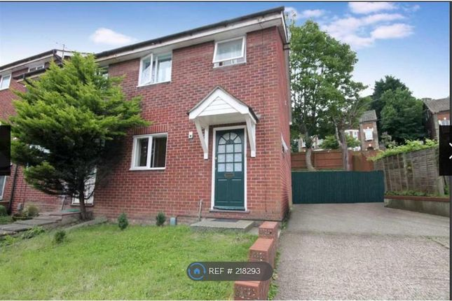 Thumbnail End terrace house to rent in Burrell Road, Ipswich