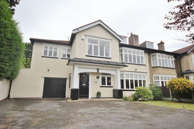 Thumbnail Semi-detached house for sale in Elm Road, Prenton, Wirral