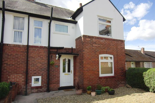 Thumbnail Semi-detached house to rent in West View, Oulton, Leeds