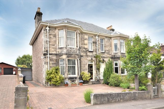 Thumbnail Property for sale in Western Avenue, Perth, Perthshire