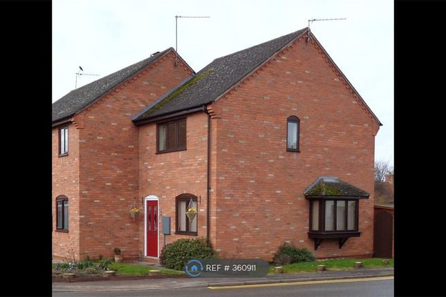 Thumbnail End terrace house to rent in Simmons Court, Wellesbourne