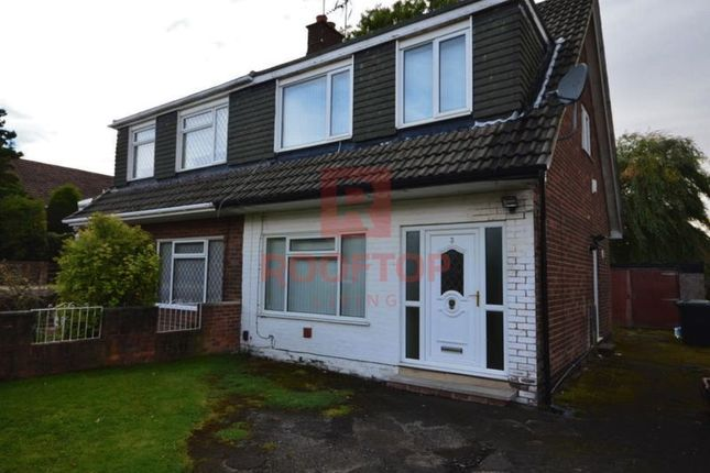 Thumbnail Property to rent in Primley Park Close, Alwoodley, Leeds