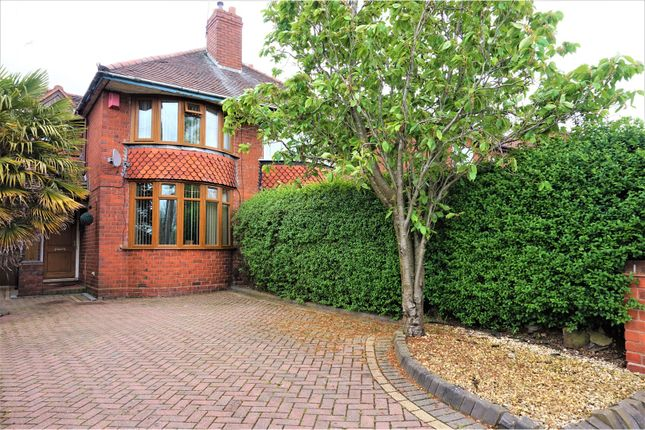 Thumbnail Semi-detached house for sale in Pauls Coppice, Walsall