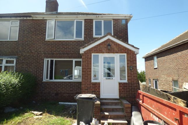 Thumbnail Semi-detached house to rent in Park View Road, Rotherham