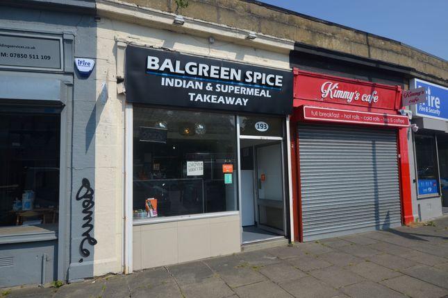 Thumbnail Retail premises to let in Balgreen Road, Edinburgh