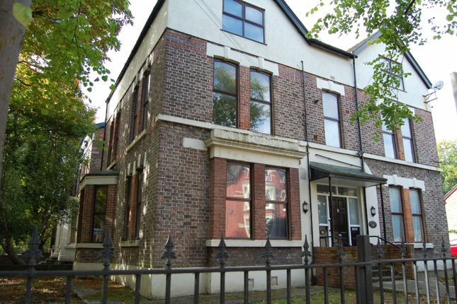 Thumbnail Flat to rent in Bertram Road, Aigburth, Liverpool