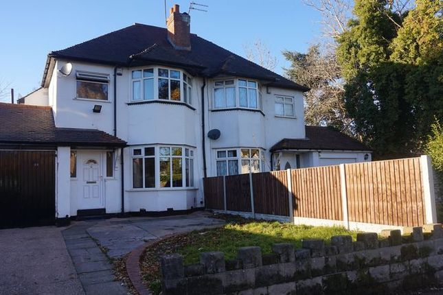 3 bed semi-detached house for sale in West Heath Road, Northfield, Birmingham